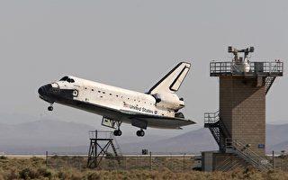 航天飛機阿特蘭蒂斯號返航地球