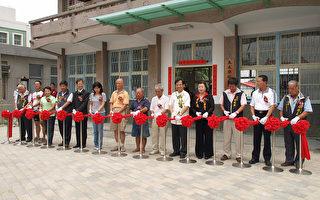 無米樂旅遊服務中心打造農村博物館