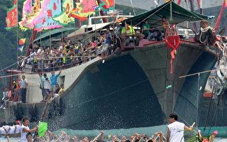 組圖:端午節 香港划龍舟比賽