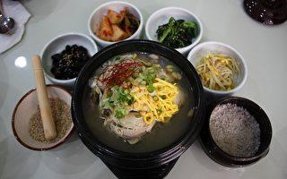 【工商新闻】维州仙提里新张韩国餐馆 味美价廉