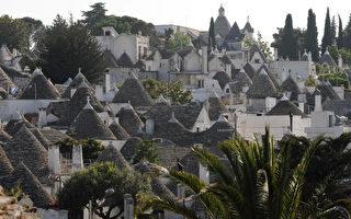 意大利阿尔贝罗贝洛(Alberobello)的石顶屋小镇。(图片来源:法新社)