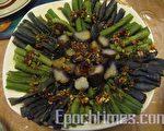 节庆凉拌菜(图:scott/大纪元)