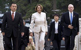佩洛西強調此次訪華提到人權問題