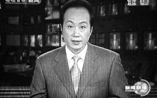中共假新闻主要喉舌 央视主持人罗京死于癌症