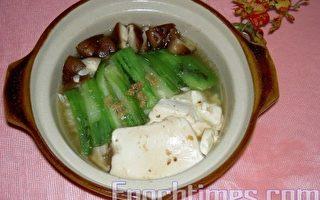 【健康轻食料理】三色豆腐煲