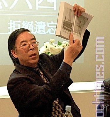 《天安門血腥清場內幕》作者吳仁華先生在倫敦紀念六四20周年研討會上(攝影:曉龍/大紀元)