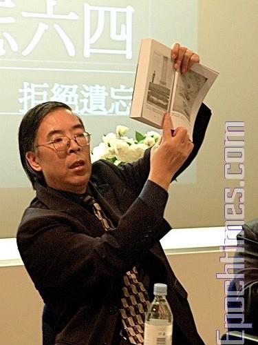 《天安门血腥清场内幕》作者吴仁华先生在伦敦纪念六四20周年研讨会上(摄影:晓龙/大纪元)
