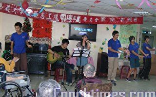嘉义大学农艺志工队在护理之家唱歌娱老人。  (摄影:苏泰安/大纪元)