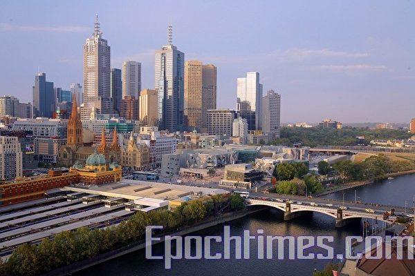 全球最宜居住城市 澳五大城市榜上有名