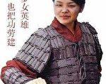 正当防卫刀刃淫官的邓玉娇,被中国民众誉为女英雄。民间一边倒地为邓女喝采,大声叫好,民众仇官、仇富心态流露无遗,对贪官污吏,莫不切齿痛恨。(大纪元资料图片)