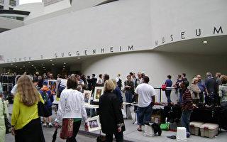 博物館一英里 遊客免費飽覽