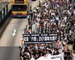 """多达8千人参加六四20周年大游行,其中包括许多年青人,配合今年""""薪火相传""""的主题。(AFP)"""