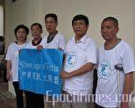 今年六四前,中国冤民大同盟成员的上海访民被严加监视,最后能成功走出来到香港就只有5位。(摄影:吴雪儿/大纪元)