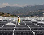 图:加州Glendora一家Sam's Club屋顶上的太阳能板。(GettyImages)