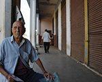 因應經濟衰退 美提前退休人數不減反增