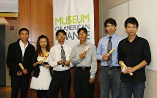 获奖高中生亚裔新移民多