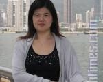 """香港冤民大同盟主席沈婷强调,中共是以所谓""""三反组织""""名义来非法打压他们,也是对一国两制的考验。(大纪元)"""