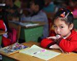 早期发现幼童注意力问题助日后学业