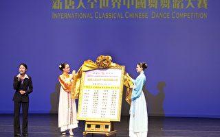 快讯:中国舞大赛复赛入围选手揭晓