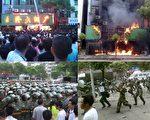 6.20湖北石首万人抗暴 民众打跑警察。(大纪元资料图)