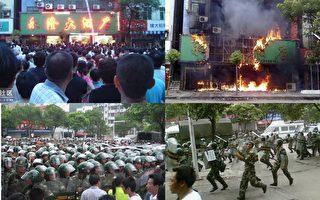 湖北石首離奇命案 7萬人群起抗暴同武警衝突