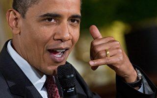 父親節奧巴馬呼籲:美國男士都做好爸爸