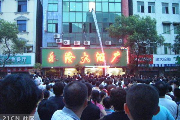 老戚:聲援湖北石首數萬名民眾英勇抗暴