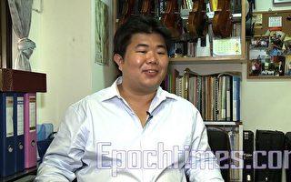 香港著名小提琴家朱偉舜表示,自己的理想是將最正統的音樂教給學生。他讚揚第二屆「全世界華人小提琴大賽」新唐人對推動古典音樂的貢獻,並說會積極推薦學生參賽。(大紀元)