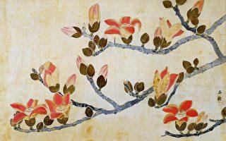 """1949年作品""""木棉花""""。这是陈石柱十九岁时刚与林之助老师习画不久的作品,获第十四届台阳美展佳作,早年便显露出才华与勤学。(国立历史博物馆提供)"""