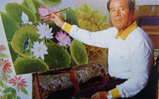 二零零零年陈石柱胶彩画创作已历五十年岁月的洗礼,一九九九、二零零零这两年陈石柱南北开个展、印画册,千禧年万象更新,也是他一生艺术成果丰收的一年。(陈石柱家属提供)