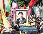 盧武鉉的突然離世,使整個韓國社會被追慕的熱潮所籠罩。(AFP)