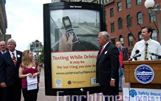 波士顿禁开公务车传手机简讯