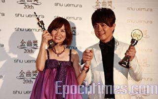 黃乙玲翁立友封台語歌王歌后 江蕙獲最佳台語專輯獎