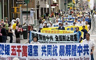 """华风:中共最后的""""无声革命"""""""