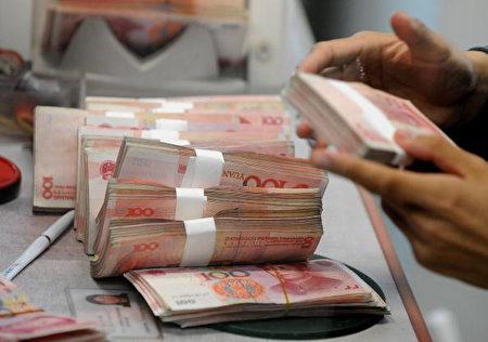 中国信贷收紧?影子银行融资创四年最大降幅