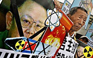 09年6月3日在漢城,韓國民眾持著有朝鮮領導人金正日頭像標語牌,抗議北朝鮮的核試驗。(AFP PHOTO/PHILIPPE LOPEZ)