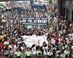 5月31日,香港大学学生参加捍卫民主游行示威游行,纪念1989年6月4日天安门广场大屠杀20周年。(GETTY IMAGES)