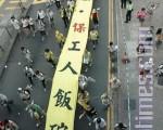 組圖4:香港七一大遊行