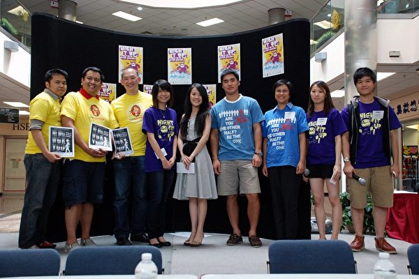 """图:""""动力小组""""主席蔡祥英(左4),主持人Lilian Zhang (右2)及 Kester Ng(右1)与夜市表演嘉宾及肝细胞协会代表在7月3日的新闻会上(动力小组提供)"""