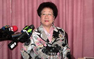 吕秀莲:台湾三年内将发生危机