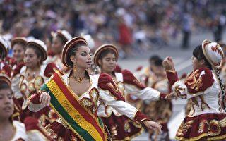 2009年7月4日,美国各族裔展现各自的民族文化风情。(摄影﹕奚明/大纪元)