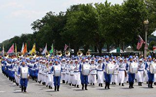 游行一直是首都华盛顿独立日庆祝活动的传统特色,法轮功团体今年是第八次应邀参加在宪法大道上举行的美国独立日大游行。法轮功游行队伍由天国乐团、旗队和腰鼓队组成,是所有参加游行的团体中规模最大的,气势磅礡。(摄影﹕丽莎/大纪元 )