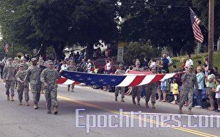 缅因州最大的独立日游行。(摄影:徐明/大纪元)