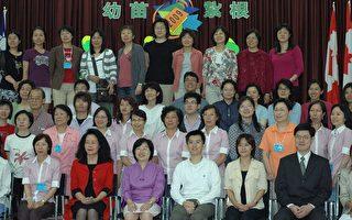 180人出席加东华文教师研习会