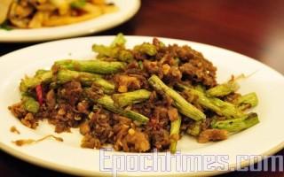 四季豆一年四季都可以吃到,是餐桌上常見菜餚。(蘇玉芬/大紀元)