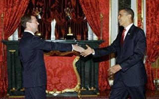 7月6日,俄罗斯总统麦维德夫会见美国总统奥巴马,两人握手。(法新社)