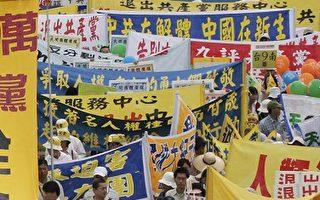 华风:为什么说中国共产党已经不存在