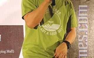 陳奕迅為演唱會收集民意