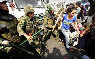 专家分析新疆民族冲突事件原因