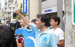 在日維吾爾人 中共使館前抗議